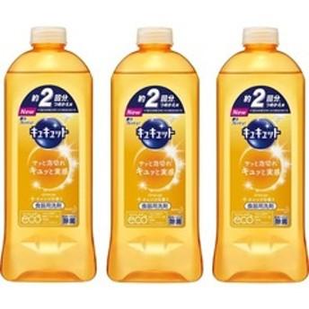 dポイントが貯まる・使える通販| キュキュット 食器用洗剤 つめかえ用 (385ml*3コセット) 【dショッピング】 キッチン用洗剤 おすすめ価格