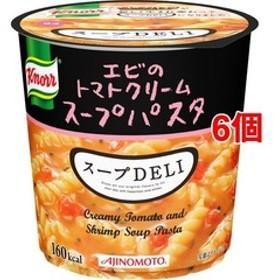 クノール スープデリ エビのトマトクリームスープパスタ (1コ入*6コセット)