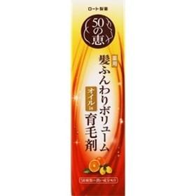50の恵 髪ふんわりボリューム育毛剤 (160mL)