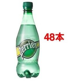 ペリエ ペットボトル ナチュラル 炭酸水 正規輸入品 (500mL*24本入*2コセット)