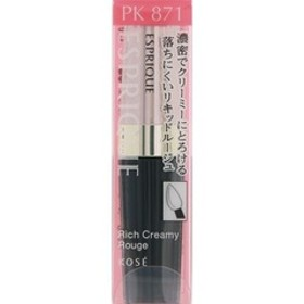 エスプリーク リッチクリーミー ルージュ PK871 ピンク系 (6g)