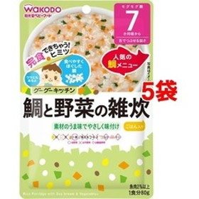 和光堂ベビーフード 鯛と野菜の雑炊 (80g*5コセット)