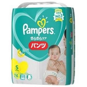 P&G Pampers(パンパース) さらさらパンツ Sサイズ(4kg-8kg) 74枚