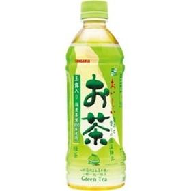 サンガリア おいしいお茶 (500mL*24本入)