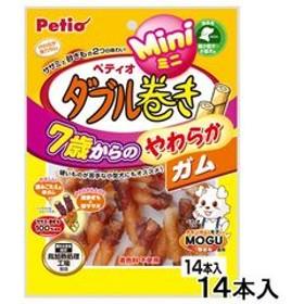 ペティオ ダブル巻き 7歳からのやわらかガム ミニ 14本入 関東当日便