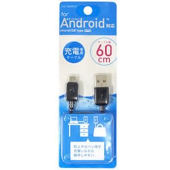 オズマ スマートフォン用 充電ケーブル 60cm (ブラック) IUC-06SP03K 【返品種別A】