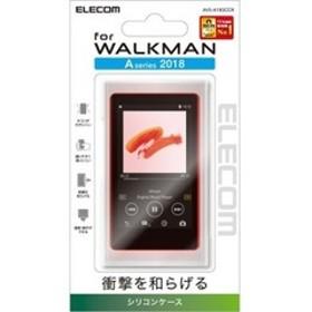 エレコム Walkman A 2018 NW-A50シリーズ対応 シリコンケース AVS-A18SCCR クリア