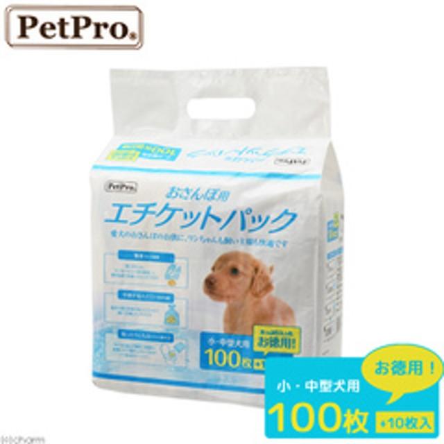 アウトレット品 ペットプロ おさんぽ用エチケットパック 110枚 訳あり 関東当日便
