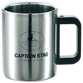 キャプテンスタッグ マレー ダブルステンマグカップ420mL CAPTAIN STAG M-1247 【返品種別A】