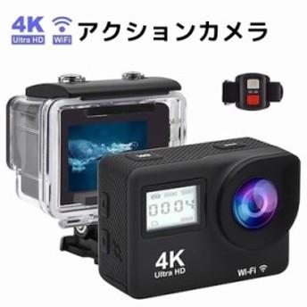 アクションカメラ 4K Wi-Fi アクションカム スポーツ 30メートル防水 カメラ 高感度 ツインディスプレイ 170度ワイド広角レンズ スローモ