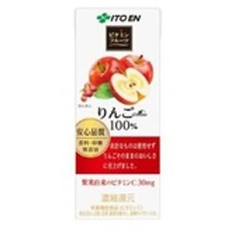 dポイントが貯まる・使える通販| 伊藤園 ビタミンフルーツ りんごミックス 紙 (200ml*24本入) 【dショッピング】 フルーツジュース おすすめ価格