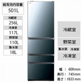 東芝 5ドア(501L・左開きタイプ) GR-R500GWL(XK) クリアミラー (標準設置無料)