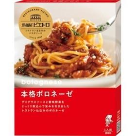 洋麺屋ピエトロ 本格ボロネーゼ (130g)