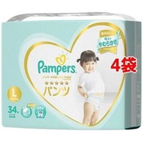 パンパース おむつ はじめての肌へのいちばん パンツ スーパージャンボ L (34枚入*4コセット)