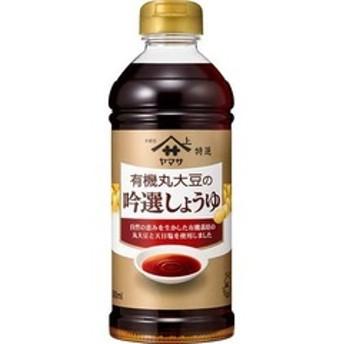 ヤマサ 有機丸大豆の吟選しょうゆ (500mL)