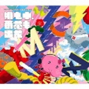 MOMOIRO CLOVER Z BEST ALBUM 「桃も十、番茶も出花」 <-スターターパック-> [2CD+Blu-ray Disc]<初回 CD