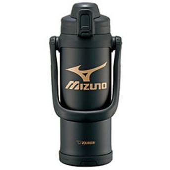 dポイントが貯まる・使える通販  ステンレスボトル「TUFF」[2.06L/直飲み](保冷専用) SD-BX20-BA ブラック 【dショッピング】 水筒・ボトル おすすめ価格
