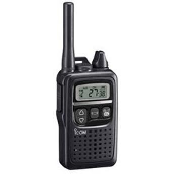 アイコム 特定小電力トランシーバー (ブラック) iCOM IC-4300 【返品種別A】