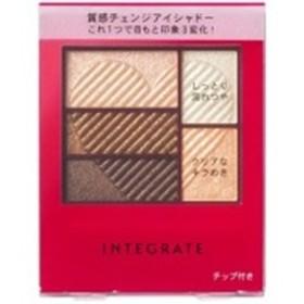 資生堂化粧品 INTEGRATE (インテグレート)トリプルレシピアイズ BE702(3.3g) IEトリプルRアイズBE702