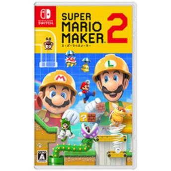 任天堂 【Nintendo Switch】スーパーマリオメーカー 2 HAC-P-BAAQA NSW スーパーマリオメーカー2 【返品種別B】