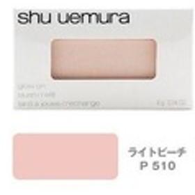 シュウウエムラ グローオン レフィル ライトピーチ P510 (4g)