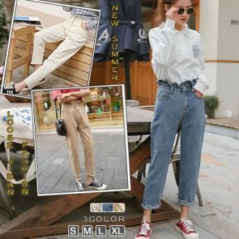 韓国ファッション//■ハイウエストフリルデニムパンツ■ レディース 春 夏 ハイウエスト フリル ボタン ポケット付き 無地 オフホワイト ベージュ ブルー カジュアル 可愛い