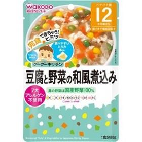和光堂 グーグーキッチン 豆腐と野菜の和風煮込み 12ヵ月 (80g)