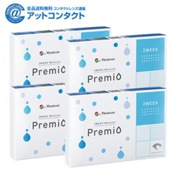 dポイントが貯まる・使える通販  2WEEKメニコンプレミオ4箱 【dショッピング】 使い捨てコンタクトレンズ おすすめ価格