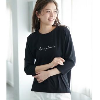 【ロペピクニック/ROPE' PICNIC】 【WEB限定】メッセージロゴTシャツ