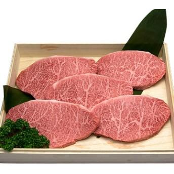 dポイントが貯まる・使える通販| やまとダイニング 松阪牛 イチボステーキ 100g×6枚 ギフトセット 【dショッピング】 食品/調味料 その他 おすすめ価格