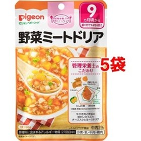 ピジョンベビーフード 食育レシピ 野菜ミートドリア (80g*5コセット)