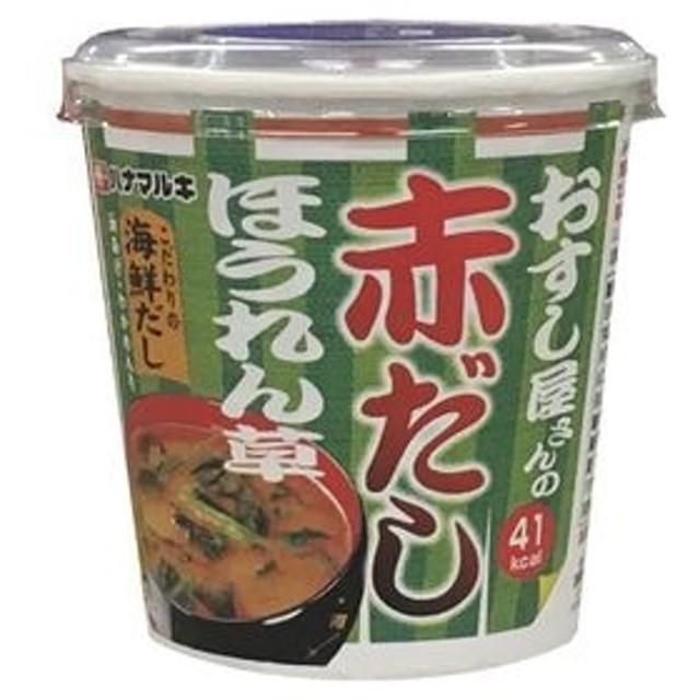 【6個入り】ハナマルキ おすし屋さん赤だしほうれん草 1食