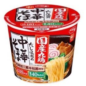 【12個入り】サッポロ一番 大人ミニ 丸鶏だし中華そば カップ 40g