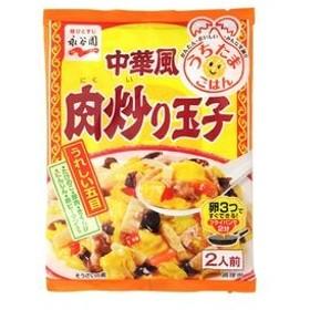 【10個入り】永谷園 中華風 肉炒り玉子 175g