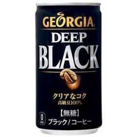 ジョージア ディープブラック (185g*30本入)