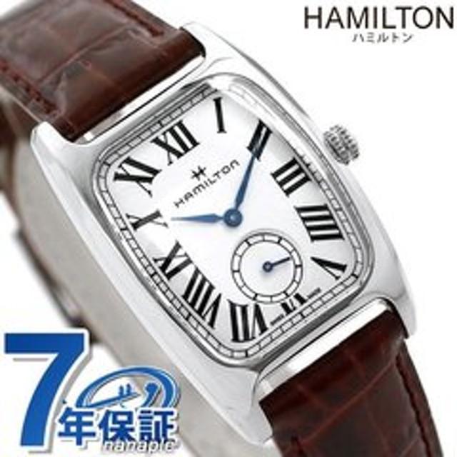 timeless design 74473 a7bf2 ハミルトン 腕時計 メンズ レディース H13421511 HAMILTON 時計 ...