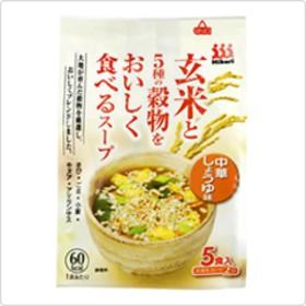 ひかり味噌 玄米と穀物スープ 中華醤油 5食