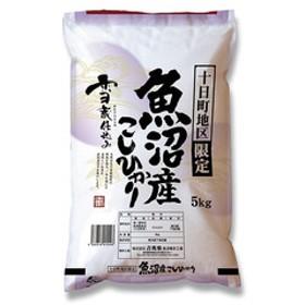 【高島屋のギフト】吉兆楽 十日町地区限定 魚沼産こしひかり 5kg
