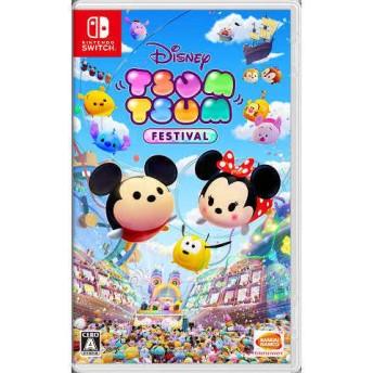 Nintendo Switch ディズニー ツムツム フェスティバル