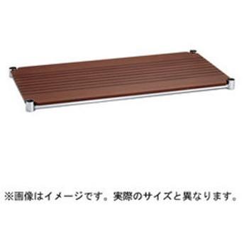 ホームエレクター ブランチシェルフ 棚板 間口450×奥行350mm(ダークブラウン) H1418BB1 【返品種別A】