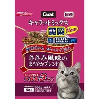 dポイントが貯まる・使える通販| キャラットミックス ささみ風味のまろやかブレンド (3kg) 【dショッピング】 キャットフード おすすめ価格