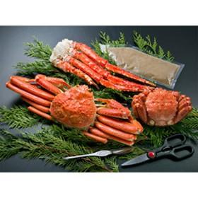【高島屋のギフト】特大3大蟹セット(カニミソ付き)
