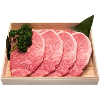 dポイントが貯まる・使える通販| やまとダイニング サーロイン ステーキ ギフト 200g×4枚 【dショッピング】 食品/調味料 その他 おすすめ価格