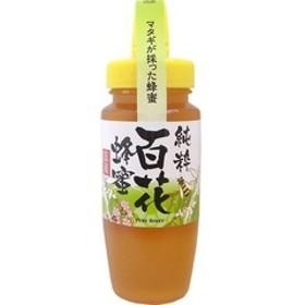 マタギ倶楽部 マタギが採った蜂蜜 純粋百花蜂蜜 (250g)