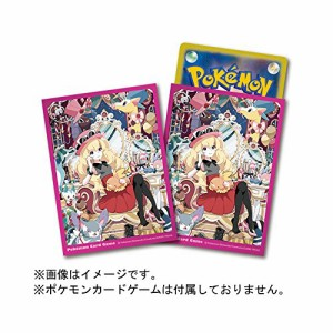 ポケモンセンターオリジナル エリキテルドール Pokemon