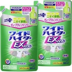 ワイドハイター EXパワー 漂白剤 詰め替え 大サイズ (880mL*2コセット)