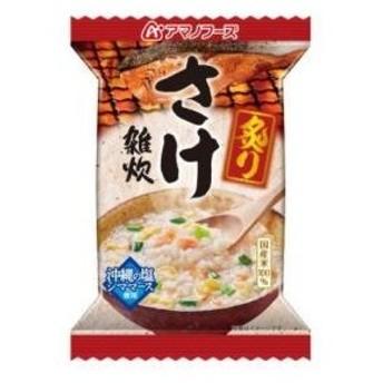 アマノフーズ 炙りさけ雑炊 21.8g