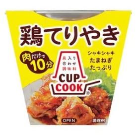 【8個入り】ミツカン CUPCOOK 鶏てりやき 210g