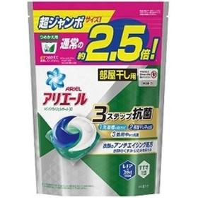 P&G ARIEL(アリエール)リビングドライ ジェルボール3D つめかえ用 超ジャンボ (44個入) 〔衣類用洗剤〕
