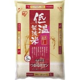アイリスオーヤマ 低温製法米 青森県産つがるロマン (5kg)